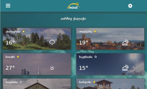 Amindi.ge - Weather forecast  Screenshots 20