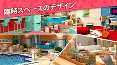 Room Flip™: デザインドリームホームのおすすめ画像4