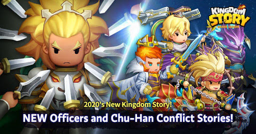 Kingdom Story: Brave Legion 2.58.1.KG screenshots 15
