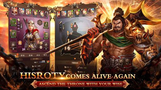 Dynasty Legend:Final Warrior  screenshots 3
