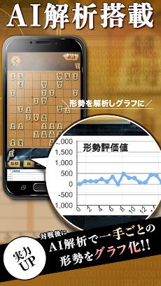 将棋アプリ 将棋ZERO - 初心者から上級者まで無料で遊べるAI将棋アプリのおすすめ画像4