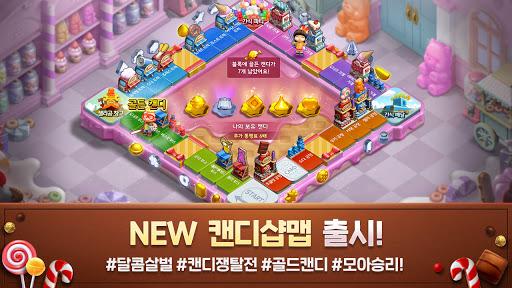 ubaa8ub450uc758ub9c8ube14 8.4.10 Screenshots 16