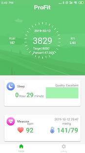 ProFit 1.2.42 Screenshots 1