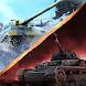 Atari Combat: Tank Fury - Androidアプリ
