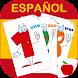 numerosさん00〜100スペイン語番号 - Androidアプリ