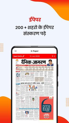 Hindi News app Dainik Jagran, Latest news Hindi 3.9.3 Screenshots 8