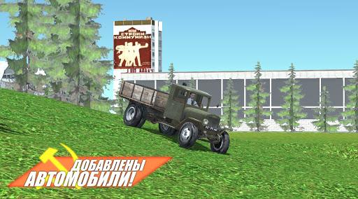 SovietCar: Simulator 6.8.1 Screenshots 2
