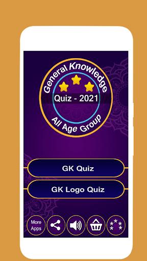 GK Quiz 2021 - General Knowledge Quiz 2.2 screenshots 5