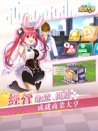 Taiwan Mahjong Tycoon android2mod screenshots 14