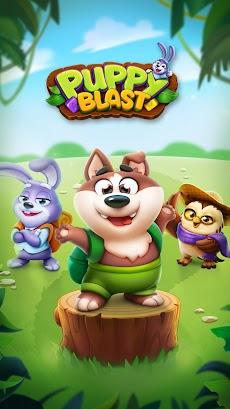 Puppy Blast™ : Journey of Crushのおすすめ画像5