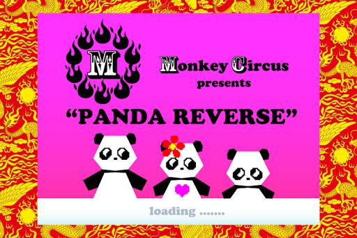 panda reverse screenshot 2