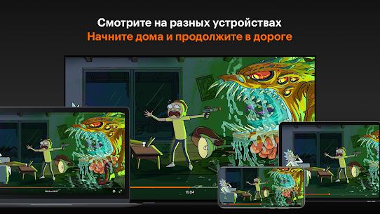 КиноПоиск HD 3