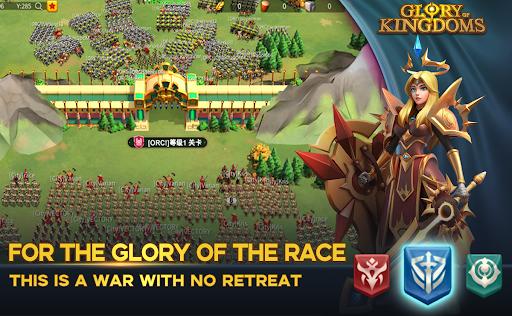 Glory of Kingdoms V1.0.71 screenshots 5