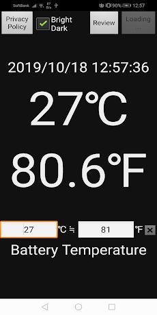 温度 摂氏