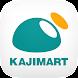 北陸のスーパーマーケット カジマート公式アプリ - Androidアプリ