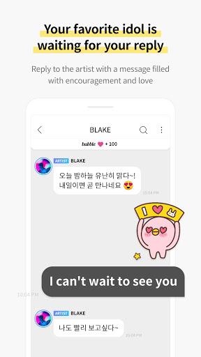 bubble for JYPnation  Screenshots 4