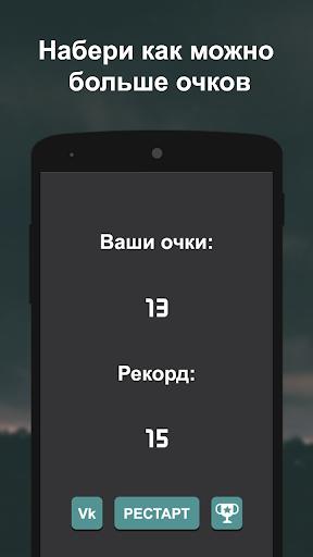 u0427u0442u043e u0433u0443u0433u043bu044fu0442 u0431u043eu043bu044cu0448u0435? 1.2.5 Screenshots 4