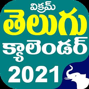 Telugu Calendar Panchang 2021