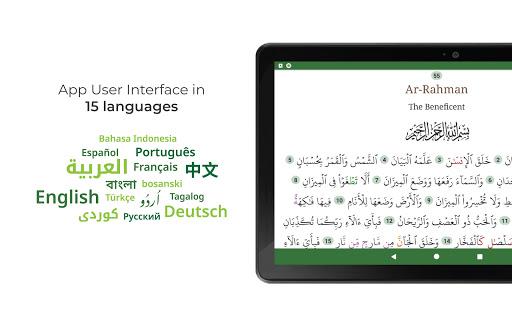 Al Quran (Tafsir & by Word) 1.8.3 Screenshots 7
