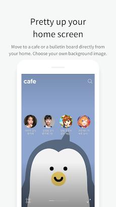 Daum Cafe - 다음 카페のおすすめ画像5