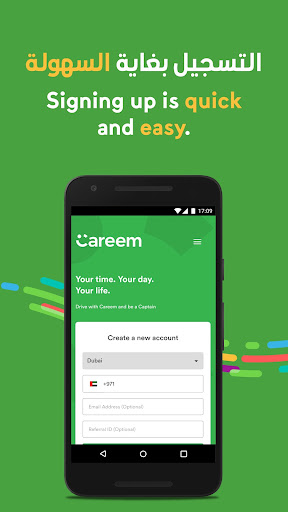 Careem Captain 87.1.1 Screenshots 5
