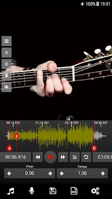Music Speed Changer Lite 2のおすすめ画像2