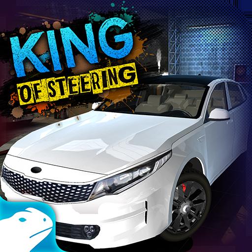 King Of Steering - KOS Drift