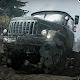 Cargo Truck Simulator 2020