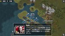 將軍の栄光 : 太平洋 - 二戦戦略ゲームのおすすめ画像1