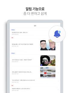 MBC ub274uc2a4 6.0.14 Screenshots 12
