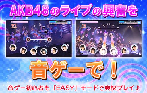 AKB48u30d3u30fcu30c8u30abu30fcu30cbu30d0u30eb 1.6.3 screenshots 1