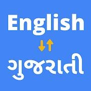 English to Gujarati Translator - અંગ્રેજી ગુજરાતી