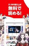 screenshot of comico オリジナル漫画が毎日読めるマンガアプリ コミコ