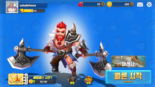 Masters Battle League 5v5 : Legend MOBA PvPTrainer modavailable screenshots 5