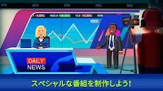 TV Empire Tycoon - テレビシミュレーションゲームのおすすめ画像3