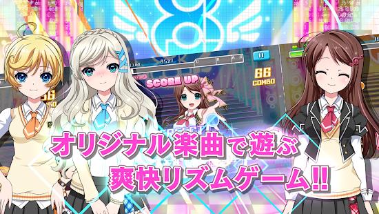 8 beat Story アイドル×音楽ゲーム 2.3.14 screenshots 1