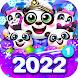 Bubble Shooter 3 Panda
