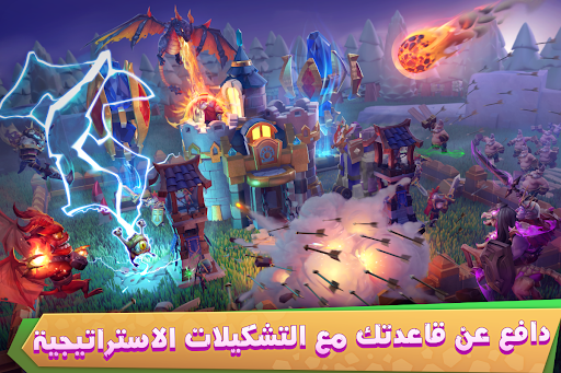 Castle Clash: u062du0631u0628 u0627u0644u062au062du0627u0644u0641u0627u062a  Screenshots 14