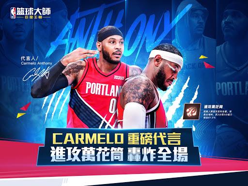 NBAu7c43u7403u5927u5e2b - Carmelo Anthonyu91cdu78c5u4ee3u8a00 3.7.0 screenshots 8
