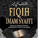 Fiqih Imam Syafi'i Lengkap Offline - Androidアプリ