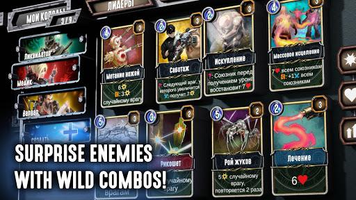 Regular Heroes - Steampunk Card Game (CCG) 0.5.61 screenshots 6