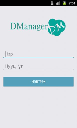 DManager 5.1.3 Screenshots 9