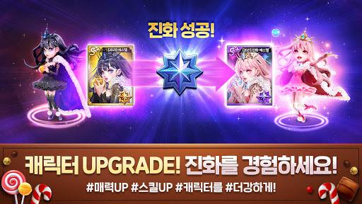 ubaa8ub450uc758ub9c8ube14 8.4.10 Screenshots 8