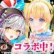 箱にされた勇者 - 放置系RPG