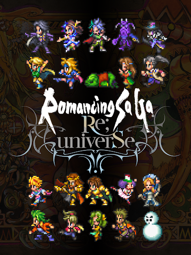 Romancing SaGa Re;univerSe  screenshots 9