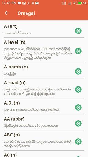 Ornagai 2.7.4 Screenshots 5