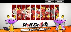 Hell Sports(ヘルスポーツ)のおすすめ画像1