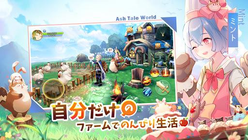 Ash Tale-u98a8u306eu5927u9678- apkpoly screenshots 6