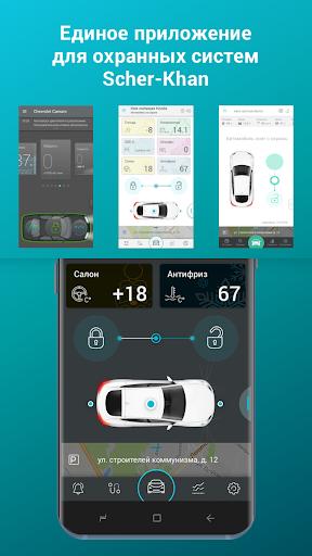 Scher-Khan Auto 2.3.76 Screenshots 1