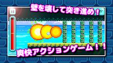 ぷにスト! 【当たって砕く爽快2Dアクションゲーム!】のおすすめ画像1